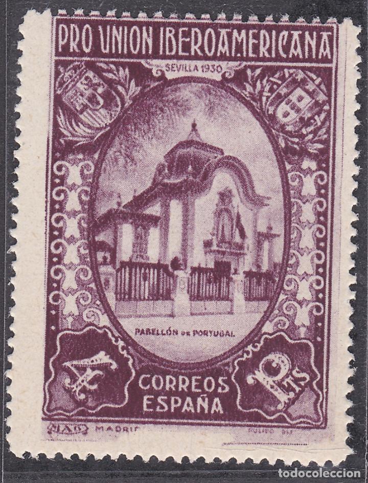ESPAÑA.- SELLO Nº 579 PRO UNION IBEROAMERICANA NUEVO SIN CHARNELA ( EL DE LA FOTO.) (Sellos - España - Alfonso XIII de 1.886 a 1.931 - Nuevos)