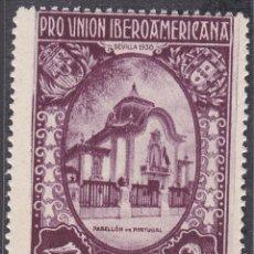 Sellos: ESPAÑA.- SELLO Nº 579 PRO UNION IBEROAMERICANA NUEVO SIN CHARNELA ( EL DE LA FOTO.). Lote 205104591