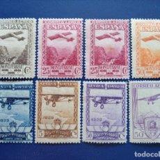 Sellos: LOTE DE 1929,EXPOSICION SEVILLA BARCELONA,1931 IX CENTENARIO MONASTERIO DE MONTSERRAT Y1930 C. DE FE. Lote 205164695