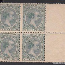 Sellos: ESPAÑA, 1889 EDIFIL Nº 216 /**/, ALFONSO XIII, BLOQUE DE CUATRO, SIN FIJASELLOS.. Lote 205298223