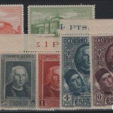 Sellos: R75/ ESPAÑA 1930, EDF. 559/65, CAT. 45,00€, DESCUBRIMIENTO DE AMERICA, NUEVOS CON GOMA SIN FIJASE. Lote 205348706