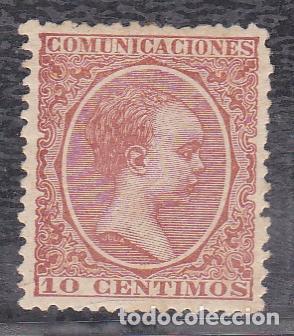 ESPAÑA.- SELLO Nº 217 NUEVO SIN CHARNELA. ( EL DE LA FOTO). (Sellos - España - Alfonso XIII de 1.886 a 1.931 - Nuevos)