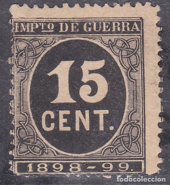 ESPAÑA.- SELLO Nº 238 NUEVO CON CHARNELA. ( EL DE LA FOTO). (Sellos - España - Alfonso XIII de 1.886 a 1.931 - Nuevos)