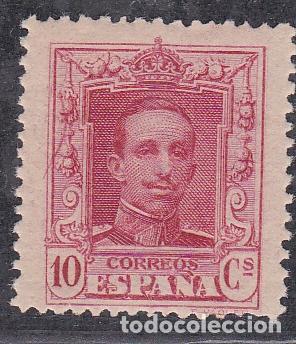 ESPAÑA.- SELLO Nº 313 NUEVO SIN CHARNELA. . ( EL DE LA FOTO). (Sellos - España - Alfonso XIII de 1.886 a 1.931 - Nuevos)