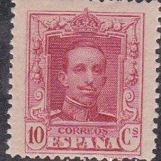 Sellos: ESPAÑA.- SELLO Nº 313 NUEVO SIN CHARNELA. . ( EL DE LA FOTO).. Lote 205367325