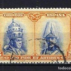 Selos: 1928 ESPAÑA PRO CATACUMBAS SERIE TOLEDO EDIFIL 417 USADO. Lote 205380995