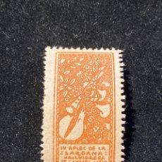 Sellos: IV APLEC DE LA SARDANA VALLVIDRERA 1910. Lote 205592817