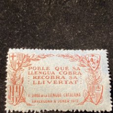 Sellos: VIÑETA II DIADA DE LA LLENGUA CATALANA 1917. Lote 205593302