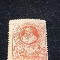 Sellos: VIÑETA 3 CENTENARIO DEL QUIJOTE 1905. Lote 205593566