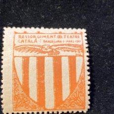 Sellos: VIÑETA RESSORGIMENT DEL TEATRE CATALA 1912. Lote 205594997