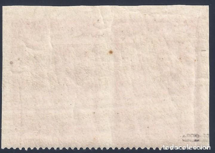 Sellos: EDIFIL 580 PRO UNIÓN IBEROAMERICANA 1930. PAREJA (VARIEDAD...DENTADO). DIFÍCIL ASÍ. LUJO. MNH ** - Foto 2 - 205646788