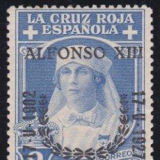 Sellos: ESPAÑA.- SELLO Nº 374 ALFONSO XIII CRUZ ROJA NUEVO SIN CHARNELA ( EL DE LA FOTO.). Lote 205648107