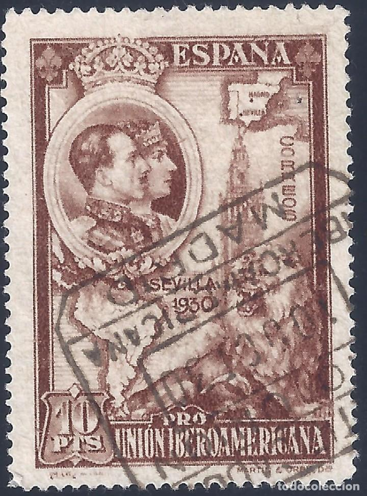 EDIFIL 580 PRO UNIÓN IBEROAMERICANA 1930. MATASELLOS CONMEMORATIVO EMISIÓN 10-OCTUBRE-1930. LUJO. (Sellos - España - Alfonso XIII de 1.886 a 1.931 - Usados)