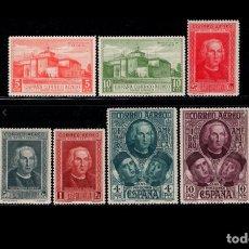 Sellos: ESPAÑA - 1930 - ALFONSO XIII - EDIFIL 559/565 - SERIE COMPLETA - MNH** - NUEVOS - VALOR CATALOGO 45€. Lote 221606898