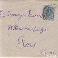 Sellos: AÑO 1909 EDIFIL 274 ALFONSO XIII SOBRE A FRANCIA PARIS. Lote 205725461