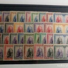 Sellos: PRO CATACUMBAS DE SAN DAMASO EN ROMA AÑO 1928 EDIFI402/33 EN NUEVO**. Lote 205760347