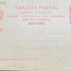 Sellos: ESPAÑA: TARJETA POSTAL Nº 42. Lote 205775036
