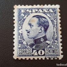 Francobolli: SELLO 1930 EDIFIL 497 VER FOTOS. Lote 205811387