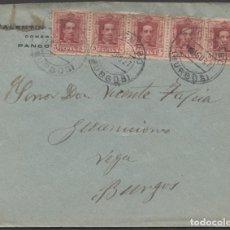 Sellos: 1927 PANCORBO A BURGOS. RARO FRANQUEO CON 5 SELLOS DE ALFONSO XIII. Lote 205842332