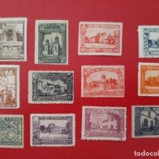 Sellos: LOTE 12 SELLOS 1930 PRO UNION IBEROAMRICANA LOS DE LAS FOTOS. Lote 206126452
