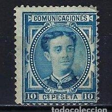 Sellos: 1876 ESPAÑA EDIFIL 175 ALFONSO XII MNG* NUEVO SIN GOMA SIN FIJASELLOS. Lote 206268856