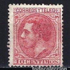 Sellos: 1879 ESPAÑA EDIFIL 202 ALFONSO XII MG* NUEVO SIN GOMA CON FIJASELLOS. Lote 206269098