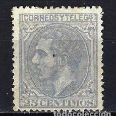 Sellos: 1879 ESPAÑA EDIFIL 204 ALFONSO XII MG* NUEVO SIN GOMA CON FIJASELLOS - MANCHITA EN PATILLA. Lote 206269226