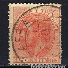 Sellos: 1882 ESPAÑA EDIFIL 210 ALFONSO XII USADO FECHADOR ZAFRA - BADAJOZ. Lote 206269531