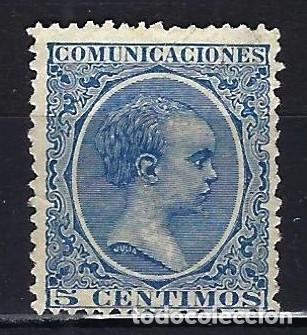 1889-1899 ESPAÑA EDIFIL 215 ALFONSO XIII 'TIPO PELÓN' MNG* NUEVO SIN GOMA SIN FIJASELLOS (Sellos - España - Alfonso XIII de 1.886 a 1.931 - Nuevos)