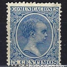 Sellos: 1889-1899 ESPAÑA EDIFIL 215 ALFONSO XIII 'TIPO PELÓN' MNG* NUEVO SIN GOMA SIN FIJASELLOS. Lote 206269910