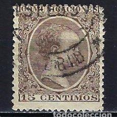 Sellos: 1889-1899 ESPAÑA EDIFIL 219 ALFONSO XIII 'TIPO PELÓN' USADO. Lote 206276250
