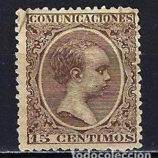 Sellos: 1889-1899 ESPAÑA EDIFIL 219 ALFONSO XIII 'TIPO PELÓN' USADO. Lote 206276330