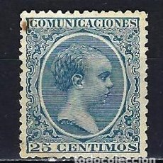 Sellos: 1889-1899 ESPAÑA EDIFIL 221 ALFONSO XIII 'TIPO PELÓN' NUEVO* SIN GOMA CON FIJASELLOS MANCHITA. Lote 206276618