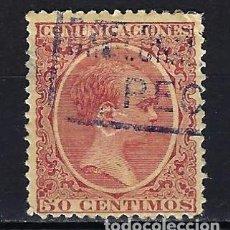 Sellos: 1889-1899 ESPAÑA EDIFIL 224 ALFONSO XIII 'TIPO PELÓN' USADO. Lote 206276961