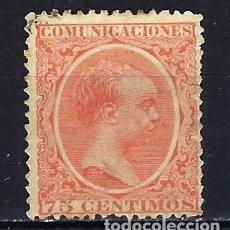 Sellos: 1889-1899 ESPAÑA EDIFIL 225 ALFONSO XIII 'TIPO PELÓN' USADO. Lote 206277122