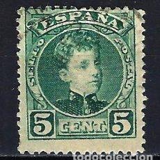 Sellos: 1901-1905 ESPAÑA EDIFIL 242 ALFONSO XIII 'TIPO CADETE' USADO. Lote 206277550