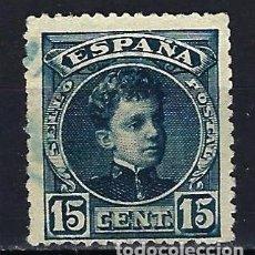 Sellos: 1901-1905 ESPAÑA EDIFIL 244 ALFONSO XIII 'TIPO CADETE' USADO. Lote 206277593