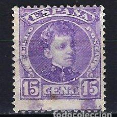 Sellos: 1901-1905 ESPAÑA EDIFIL 245 ALFONSO XIII 'TIPO CADETE' USADO. Lote 206277668