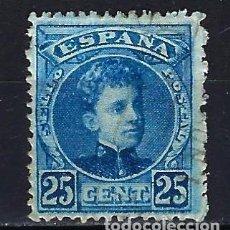 Sellos: 1901-1905 ESPAÑA EDIFIL 248 ALFONSO XIII 'TIPO CADETE' USADO. Lote 206277741