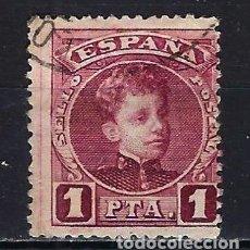 Sellos: 1901-1905 ESPAÑA EDIFIL 253 ALFONSO XIII 'TIPO CADETE' USADO. Lote 206277783