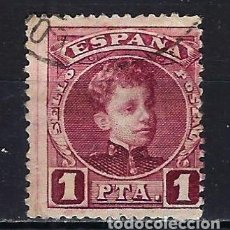 Selos: 1901-1905 ESPAÑA EDIFIL 253 ALFONSO XIII 'TIPO CADETE' USADO. Lote 206277783