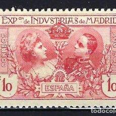 Sellos: 1907 ESPAÑA EDIFIL SR1 EXPOSICIÓN DE INDUSTRIAS MADRID MH* NUEVO CON FIJASELLOS DENTADO 11. Lote 206277940