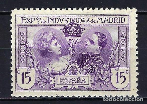1907 ESPAÑA EDIFIL SR2 EXPOSICIÓN DE INDUSTRIAS MADRID MH* NUEVO CON FIJASELLOS DENTADO 11 (Sellos - España - Alfonso XIII de 1.886 a 1.931 - Nuevos)