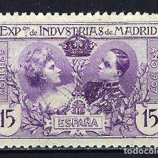 Sellos: 1907 ESPAÑA EDIFIL SR2 EXPOSICIÓN DE INDUSTRIAS MADRID MH* NUEVO CON FIJASELLOS DENTADO 11. Lote 206277992