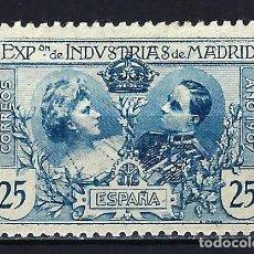 Sellos: 1907 ESPAÑA EDIFIL SR3 EXPOSICIÓN DE INDUSTRIAS MADRID MH* NUEVO CON FIJASELLOS DENTADO 11. Lote 206278007