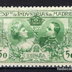 Sellos: 1907 ESPAÑA EDIFIL SR4 EXPOSICIÓN DE INDUSTRIAS MADRID MH* NUEVO CON FIJASELLOS DENTADO 11. Lote 206278030