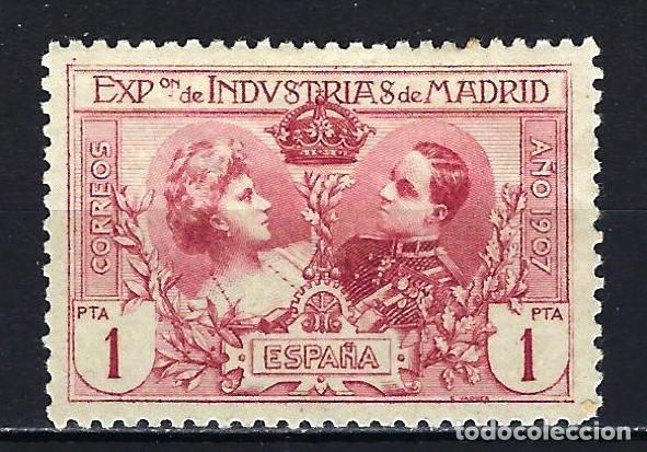 1907 ESPAÑA EDIFIL SR4 EXPOSICIÓN DE INDUSTRIAS MADRID MH* NUEVO CON FIJASELLOS DENTADO 11 (Sellos - España - Alfonso XIII de 1.886 a 1.931 - Nuevos)
