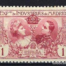 Sellos: 1907 ESPAÑA EDIFIL SR4 EXPOSICIÓN DE INDUSTRIAS MADRID MH* NUEVO CON FIJASELLOS DENTADO 11. Lote 206278098