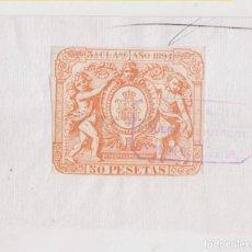 Sellos: FRAGMENTO. PÓLIZA FISCAL DE 50 PESETAS. 1894.MARCA INTERVENCIÓN MILITAR. Lote 206400970