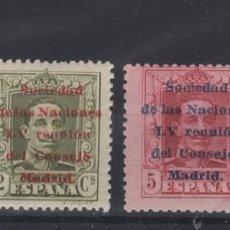 Sellos: 1929 SOCIEDAD DE NACIONES LV REUNION DEL CONSEJO EN MADRID. Lote 206412297